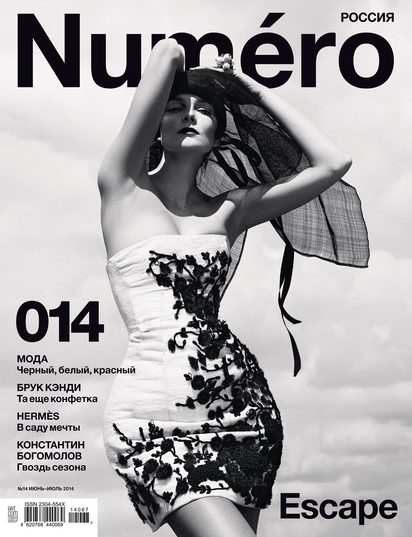 eniko-mihalik-by-vanmossevelde-n-for-numc3a9ro-russia-june-july-2014